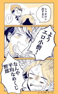 画像 Kakashi, Manga, Twitter, Drawings, Anime, Movie Posters, Sketches, Sleeve, Manga Comics