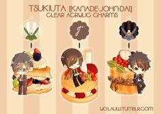 Tsukiuta (Kanade - John - Dai) Clear Acrylic Charms. #tsukiuta #ツキウタ。#john