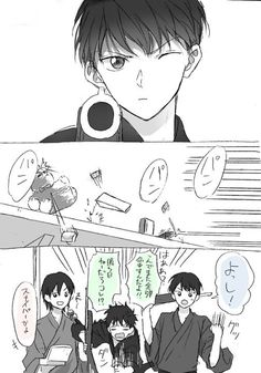 Conan, Shizaya, Magic Kaito, Case Closed, Detective, Police, Manga, Anime, Kids