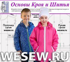 Baby Clothes Sizes, Hooded Jacket, Bomber Jacket, Pdf Sewing Patterns, Graphic Sweatshirt, Sweatshirts, Sweaters, Kids, Jackets