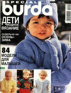 бурда для детей - irakotova1 - Picasa Web Albümleri