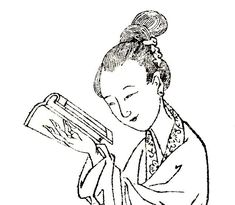 Everyone loves a nerd. Chinese American, American History, Her Brother, Women In History, Female Images, Archetypes, Historian, Astronomy, Les Oeuvres