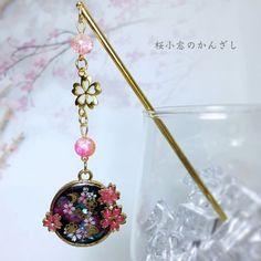 【宵之華】桜小窓のかんざし