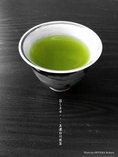 「Okumino Shirakawa green tea」・・・Japanese fresh green tea