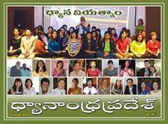 2014-12-DAPhttp://pssmovement.org/eng/index.php/publications/magazines/14-publications/magazines/131-dhyanaandhrapradesh