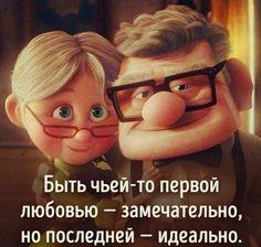 Яна Алексеева