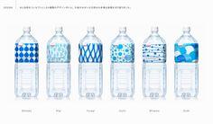 water bottle designs