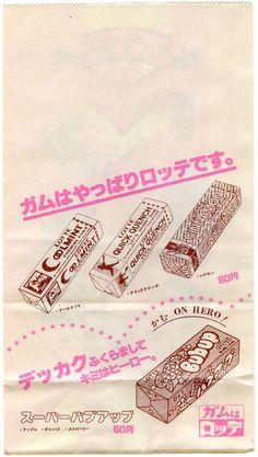 Japanese paper bag