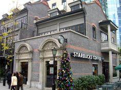 Starbucks xintiandi