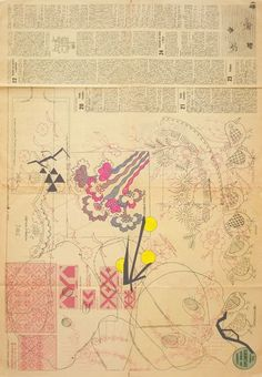 mrkiki:  Aurelio Ayela Patrón japonés The natural Way. 2011 Acrylic, marker and collage on paper 31.5 x 21.5 in VIA MORE