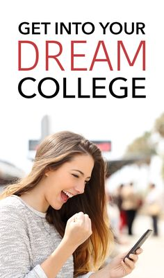 Can I get into the college of my dreams?