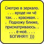 http://yudina.info