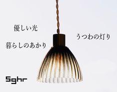 【楽天市場】銅板シェードのペンダントライトtone spot silver モメンタムファクトリーOrii:surou web shop