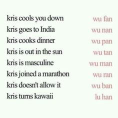 Ways to screw with Wu YiFan name. lmao the last one XD