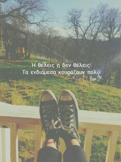 Image in greek quotes collection by Ntina S. Quotes And Notes, All Quotes, Greek Quotes, Wisdom Quotes, Best Quotes, Funny Quotes, Life Quotes, Word Pictures, Funny Pictures