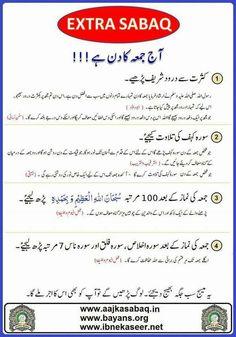 Islamic Qoutes, Islamic Teachings, Islamic Prayer, Islamic Dua, Islamic Messages, Duaa Islam, Allah Islam, Islam Quran, Jummah Prayer