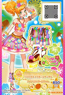 Tropical Hula Girl Sandals