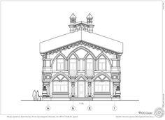 Главный, южный фасад. Проект дома в стиле русской готики. Архитектор Антон Булатецкий