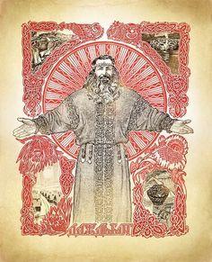 Даждьбог - Лики Богов от Максима Кулешова