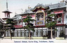 OLD PHOTOS of JAPAN: Samurai Shokai Yokohama 1900s