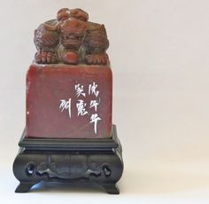 Old Chinese leisure seal