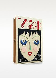 OLYMPIA LE-TAN Blue Eyes Cotton Book Clutch. #olympiale-tan #bags #silk #clutch #canvas #cotton #hand bags #