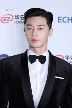 Korean Celebrities, Korean Actors, Asian Boys, Asian Men, Dramas, K Park, Poster Background Design, Park Seo Joon, Kdrama Actors