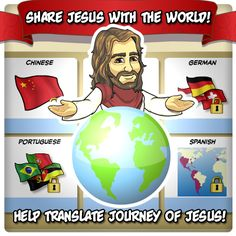 LIKE and REPIN if you Love Jesus!  SHARE the Word with the World!