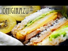 Onigirazu-New-Type Onigiri (RICE SANDWICH-RECIPE)話題のおにぎらず、作ってみました。