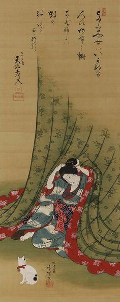 Courtesan beneath a Mosquito Net, 1855 -  Utagawa Kunisada