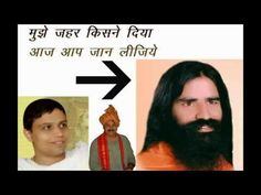 Baba Ramdev Exposed by Rajiv Dixit
