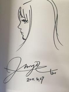 伊藤润二 - DC - 感恩 Signed manga collection, manga, autograph, manga collection