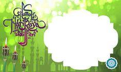 selamat hari raya Idul Fitri 1439 H Mohon Maaf Lahir dan Bathin Hp Wallpaper Hd, Flower Background Wallpaper, Mecca Wallpaper, Wallpaper Ramadhan, Eid Mubarak Card, Ied Mubarak, Eid Card Designs, Foto Frame, Selamat Hari Raya