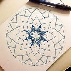 Mandala. WIP  #Daily__Art | par Gromova_Ksenya
