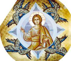 """Christ Emmanuel"" modern Greek icon -- young Christ"