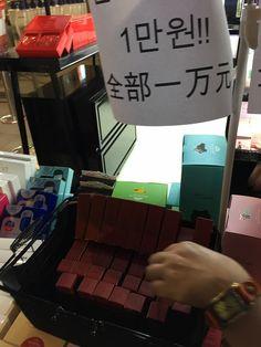 ソウル買倒れツアー(続)東大門卸市場めぐり。コスメ卸、ミニ扇風機、ヤクルト限定パックまで! | アラフォーから韓国マニアの果てなき野望!