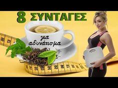 - YouTube Food And Drink, Diet, Drinks, Tableware, Drinking, Beverages, Dinnerware, Tablewares, Drink