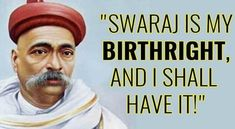 Independence Day Images, Happy Independence Day, New English School, Swadeshi Movement, Freedom Fighters Of India, National Movement, Mother India, Chief Architect, Great Leaders