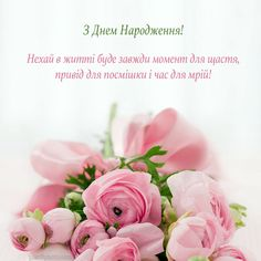 Happy Birthday Wishes Friendship, Happy Birthday Messages, Happy Birthday Images, Happy Birthday Greetings, Birthday Quotes, Happy B Day, Happy Mothers Day, Happy Birthday Husband, Birthday Congratulations