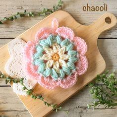 洗剤いらずでエコ♪可愛くて環境にも優しい「アクリルたわし」の作り方・編み方[3ページ目] | キナリノ Diy Crochet, Crochet Doilies, Wrist Warmers, Spoon Rest, Coasters, Crochet Patterns, Embroidery, Knitting, Elsa