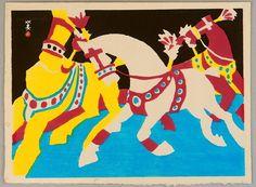 Kawanishi Hide: Circus Horses - Artelino