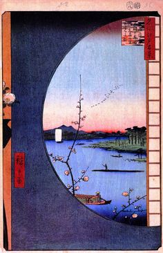 The narrow, vertical rectangles at the far left and far right, as well as the horizontal rectangle at the very top are virtually identical in their length and width. The vertical red text boxes express a different kind of proportion, but directional they indeed are. The repeating and varying of these elongated rectangles creates a rhythm. Utagawa Hiroshige (歌川 広重, 1797 – October 12 1858)