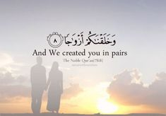 Quran Quotes - Alhamdulillah we are Muslim and we believe the Quran / Koran Karim is revealed by ALLAH (subhana wa ta'ala) to MUHAMMAD peace be upon him through Muslim Couple Quotes, Muslim Love Quotes, Love In Islam, Best Love Quotes, Muslim Couples, Islam Marriage Quotes, Muslim Women, Islamic Wedding Quotes, Best Islamic Quotes