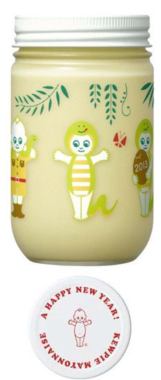 """""""Year of the snake"""" design on a bottle of Japanese Kewpie mayonnaise. Pretty Packaging, Food Packaging, Brand Packaging, Packaging Design, Packaging Ideas, New Year Packages, Kewpie Mayonnaise, Japanese Packaging, Year Of The Snake"""