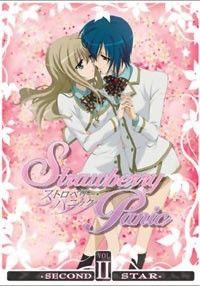 Strawberry Panic DVD 2 (S): Second Star Strawberry Panic, Yuri, Stars, Anime, Sterne, Star