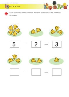You can count things, also, you can learn subtraction!! Just do it!!!