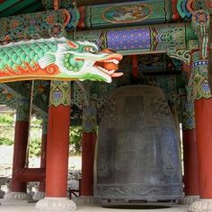 Beautiful Buddhist temple bell. 1 of 3 principal Buddhist temples in Korea, known as the 'Three Jewel Temples', Haeinsa (Temple of Reflection on a Smooth Sea) in South Gyeongsang Province represents the Buddhist teachings (dharma).The oldest part of the temple is Janggyeong Panjeon, wooden storage halls that were constructed to house the Tripitaka Koreana, the most comprehensive collection of Korean Buddhist texts. These texts are dated between 1237 and 1248. Photo by Jane Keeler, 2006