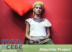Atlantida project сегодня - одно из самых ярких явлений world-music на российской сцене. Концерты коллектива - большая редкость, потому что солистка группы болеет тяжелой, последней стадией Рака и проходит курс интенсивного лечения.