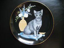 NATASHA Collector Plate By ALDO FAZIO RECO INTERNATIONAL RUSSIAN BLUE CAT Russian Blue, Catio, Decorative Plates, Animals, Cat Design, Art, Dishes