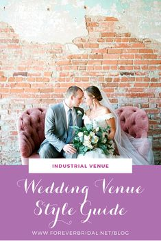Are you a trendy bride looking for a modern industrial chic wedding venue? A renovated warehouse is the ideal wedding venue for style. Industrial wedding venues tend to be updated and restored mills, lofts, or factories. These spaces are great because they can be transformed into whatever your vision may be. The exposed brick,bare concrete and piping provides a cool contrast to the soft touches of wedding decor.